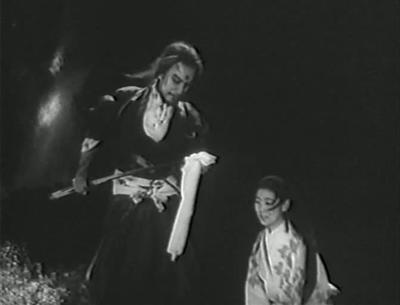 Miyamoto Musashi 1944