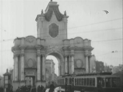 Москва 1927 Кауфман Копалин