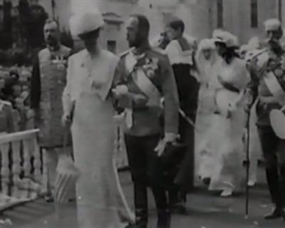 Падение династии Романовых 1927 Эсфирь Шуб